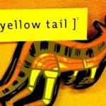 Yellow Tail y el vino: cuando las apariencias engañan.